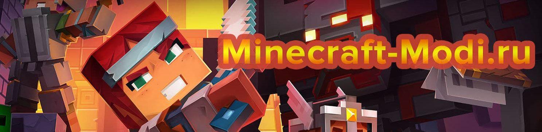 Minecraft-Modi.ru